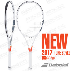 2017 PURE Strike 98(305g)