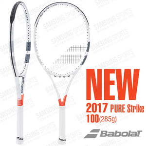 2017 PURE Strike 100(285g)